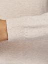 Кардиган вязаный с круглым вырезом oodji для женщины (бежевый), 63212568B/46192/3302M