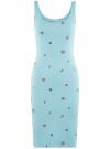 Платье-майка трикотажное oodji для женщины (бирюзовый), 14015007-8B/46944/7343F