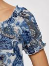 Блузка принтованная из шифона oodji #SECTION_NAME# (слоновая кость), 11400344-3/17358/1275E - вид 5