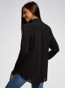 Блузка с нагрудными карманами и регулировкой длины рукава oodji для женщины (черный), 11400355-8B/48458/2900N
