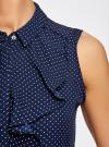 Топ из струящейся ткани с воланами oodji для женщины (синий), 21411108/36215/7912D - вид 5
