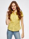 Рубашка базовая с коротким рукавом oodji #SECTION_NAME# (желтый), 11402084-5B/45510/5200N - вид 2