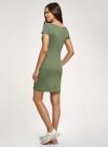 Платье трикотажное с вырезом-лодочкой oodji #SECTION_NAME# (зеленый), 14001117-2B/16564/6200N - вид 3