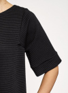 Платье в рубчик свободного кроя oodji #SECTION_NAME# (черный), 14008017/45987/2900N - вид 5