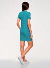 Платье трикотажное с коротким рукавом oodji #SECTION_NAME# (бирюзовый), 14011007B/45262/7300N - вид 3