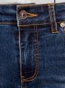 Джинсы с завышенной посадкой и декоративной отделкой на карманах oodji #SECTION_NAME# (синий), 12103165/45877/7500W - вид 4