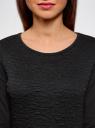 Платье из фактурной ткани с рукавом 3/4 oodji для женщины (черный), 24001100-1/42316/2900N