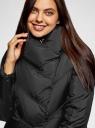 Куртка стеганая с объемным воротником oodji для женщины (черный), 10200079/32754/2900N