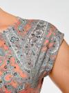 Платье трикотажное с ремнем oodji #SECTION_NAME# (разноцветный), 24008033-2/16300/4312E - вид 5
