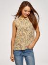 Топ базовый из струящейся ткани oodji для женщины (желтый), 14911006-2B/43414/5019F - вид 2