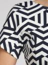 Платье трикотажное с графическим принтом oodji #SECTION_NAME# (синий), 14018001/45396/7912G - вид 5