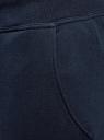 Брюки трикотажные спортивные oodji для женщины (синий), 16700030-15B/46173/7900N