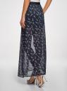 Юбка макси из струящейся ткани oodji для женщины (синий), 13G00002-4B/42816/7912O