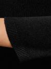 Платье вязаное с рукавом 3/4 oodji #SECTION_NAME# (черный), 63912222-2B/45109/2900N - вид 5