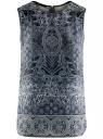 Топ принтованный из струящейся ткани oodji #SECTION_NAME# (синий), 21400351M/35542/7912E