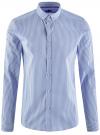 Рубашка extra slim в мелкую клетку oodji #SECTION_NAME# (синий), 3B140003M/39767N/1070C