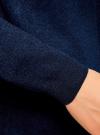 Кардиган вязаный без застежки oodji для женщины (синий), 73212398-1/45109/7900N - вид 5