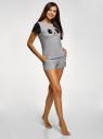 Пижама хлопковая с принтом oodji для женщины (серый), 56002228/46158/2029Z