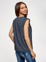 Блузка из принтованной вискозы с двумя карманами oodji #SECTION_NAME# (синий), 21412132-2/24681/7935E - вид 3