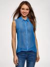 Топ из струящейся ткани с рубашечным воротником oodji для женщины (синий), 14903001B/42816/7501N - вид 2