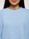 Джемпер укороченный в рубчик oodji для женщины (синий), 14800012/49648/7010M