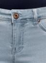 Джинсы skinny из мягкой ткани oodji для женщины (синий), 12104075-1/47926/7000W