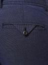 Брюки хлопковые прямые oodji для мужчины (синий), 2L150143M/48238N/7910O