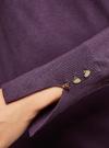 Платье базовое из вискозы с пуговицами на рукаве oodji #SECTION_NAME# (фиолетовый), 73912217-1B/33506/8800N - вид 4