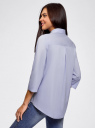 Рубашка свободного силуэта с асимметричным низом oodji #SECTION_NAME# (фиолетовый), 13K11002-1B/42785/8000N - вид 3