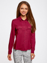 Блузка базовая из вискозы с нагрудными карманами oodji #SECTION_NAME# (красный), 11411127B/26346/4900N - вид 2