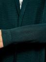 Кардиган удлиненный со струящимися полами oodji #SECTION_NAME# (зеленый), 73212398/45722/6E00N - вид 5