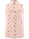 Топ хлопковый с рюшами oodji для женщины (розовый), 14911013/13175N/4129O