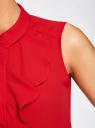 Топ из струящейся ткани с воланами oodji для женщины (красный), 21411108/36215/4500N