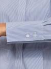 Рубашка удлиненная со скрытыми пуговицами oodji #SECTION_NAME# (синий), 13K00005/45202/7510S - вид 5