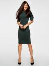 Платье с вырезом-лодочкой oodji #SECTION_NAME# (зеленый), 24008310-2/42049/2969J - вид 6