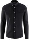 Рубашка хлопковая приталенная oodji #SECTION_NAME# (синий), 3B110007M/34714N/7900O