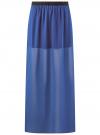 Юбка макси из струящейся ткани oodji #SECTION_NAME# (синий), 13G00002-4B/42816/7501N