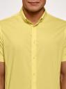 Рубашка базовая с коротким рукавом oodji #SECTION_NAME# (желтый), 3B240000M/34146N/5200N - вид 4