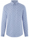 Рубашка хлопковая с нагрудным карманом oodji #SECTION_NAME# (синий), 3L310178M/48974N/7079G