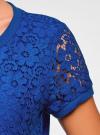 Блузка кружевная с молнией на спине oodji #SECTION_NAME# (синий), 11400382-1/24681/7500N - вид 5