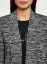 Кардиган удлиненный без застежки oodji #SECTION_NAME# (серый), 29201003/49180/2900M - вид 4