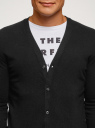 Кардиган хлопковый на пуговицах oodji для мужчины (черный), 4B612003M/39796N/2900N