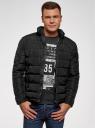 Куртка стеганая с воротником-стойкой oodji #SECTION_NAME# (черный), 1B111005M/48961N/2900N - вид 2