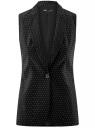Жилет удлиненный приталенный oodji для женщины (черный), 12300099-8/46140/2912D