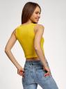 Топ укороченный в рубчик oodji для женщины (желтый), 15F15001/46412/5200N