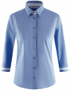 Рубашка с контрастной отделкой и рукавом 3/4 oodji #SECTION_NAME# (синий), 11403201-2B/26357/7500N