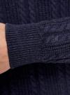 """Джемпер вязаный """"в косичку"""" oodji #SECTION_NAME# (синий), 4L107117M/46229N/7800M - вид 5"""