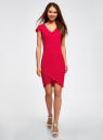 Платье с V-образным вырезом и асимметричным низом oodji #SECTION_NAME# (розовый), 14001208/22132/4700N - вид 2
