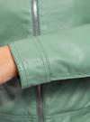Куртка из искусственной кожи с металлическими стразами oodji #SECTION_NAME# (зеленый), 18A04010/46542/6C00N - вид 5