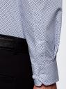 Рубашка хлопковая приталенного силуэта oodji для мужчины (синий), 3L110301M/19370N/1075G